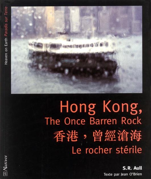 Hong Kong, Le rocher stérile